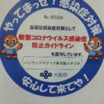 200807_1812~01.jpg