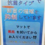200901_1217~01.jpg