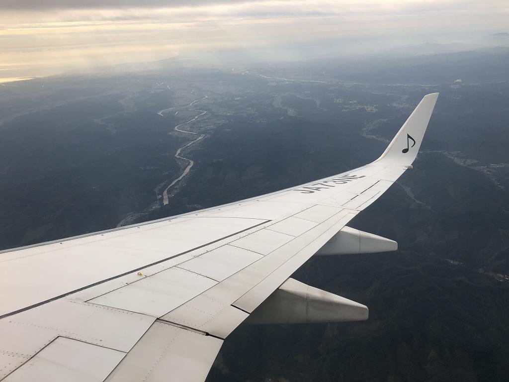 茨城空港ー飛行機で移動