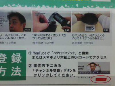 YoTubeチャンネル