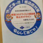 KC3Z0046_2.jpg