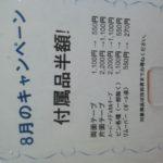 KC4I0003.jpg