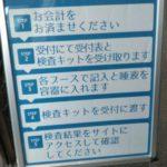 KIMG0001_4.JPG