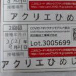 KIMG0018_3-scaled.jpg