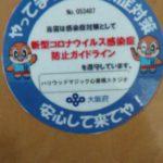 KIMG0032_2.JPG