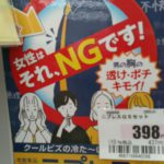 KIMG0064.JPG