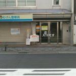 KIMG0084.JPG
