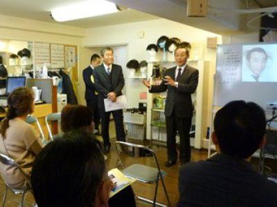 JWS日本ウィッグ技能協会様主催の体験講習会・実技見学会で実演しました