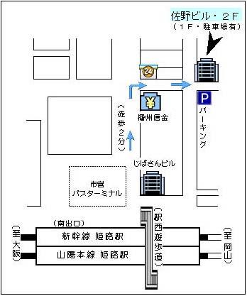 map-himeji