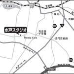水戸スタジオの地図