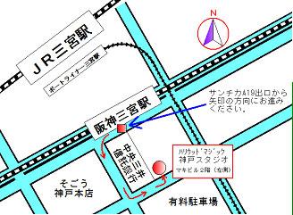 map-sannomiya