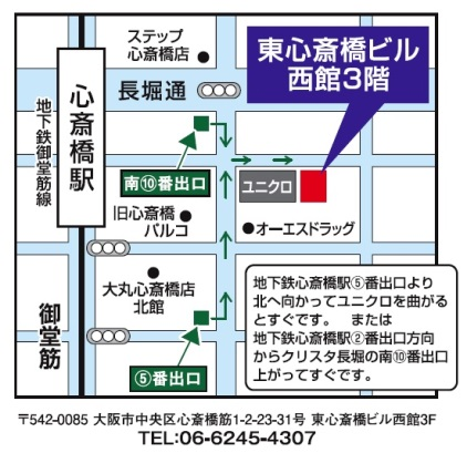 map-shinsaibashi