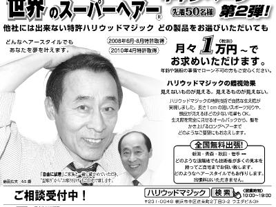 横浜スタジオオープン記念第2弾